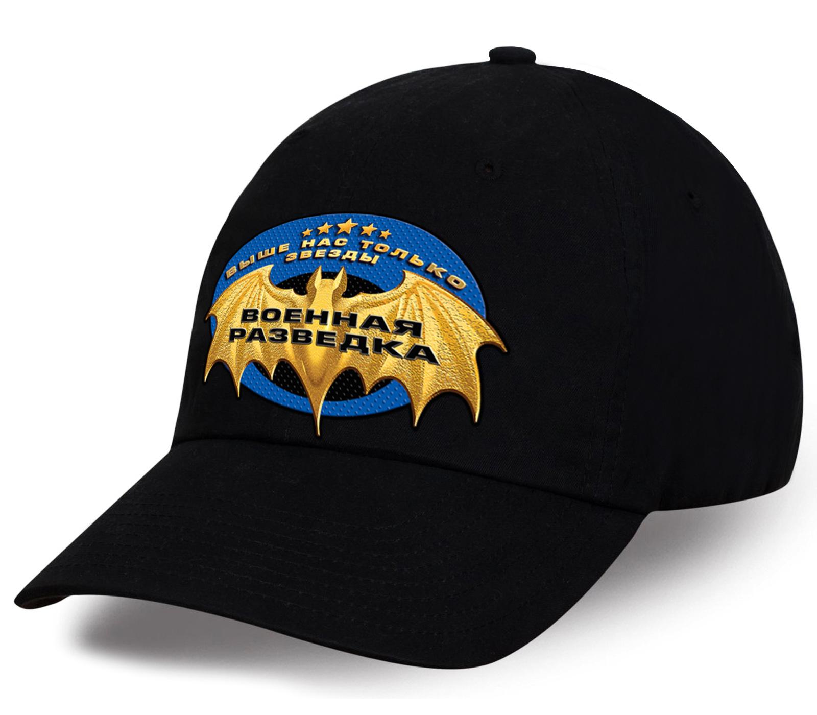 Настоящий мужской подарок – новомодная кепка с дизайнерским принтом от Военпро «Военная разведка» по супер низкой цене. Насладитесь качеством и дизайном по выгодной цене!