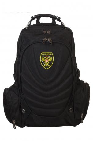Настоящий охотничий рюкзак с нашивкой Охотничьи Войска