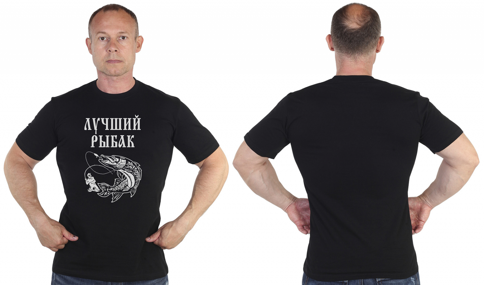 Натуральная мужская футболка Лучший Рыбак