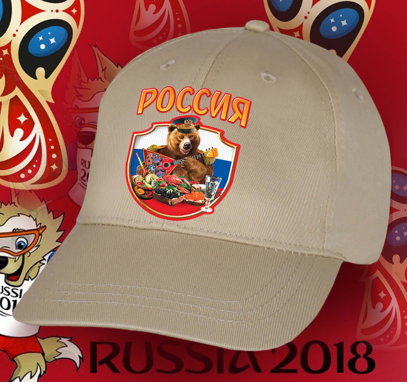 Небанальная бейсболка патриота России