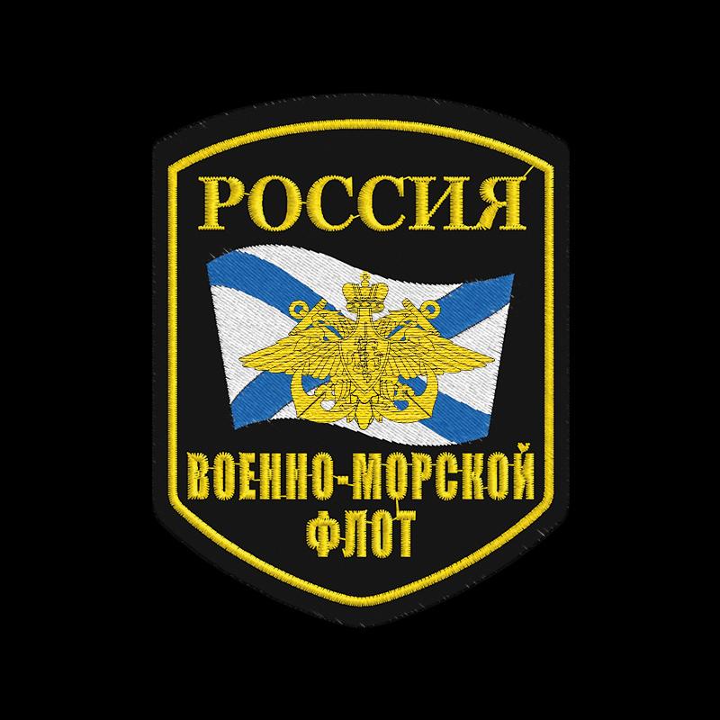 Удобная и недорогая толстовка ВМФ России.