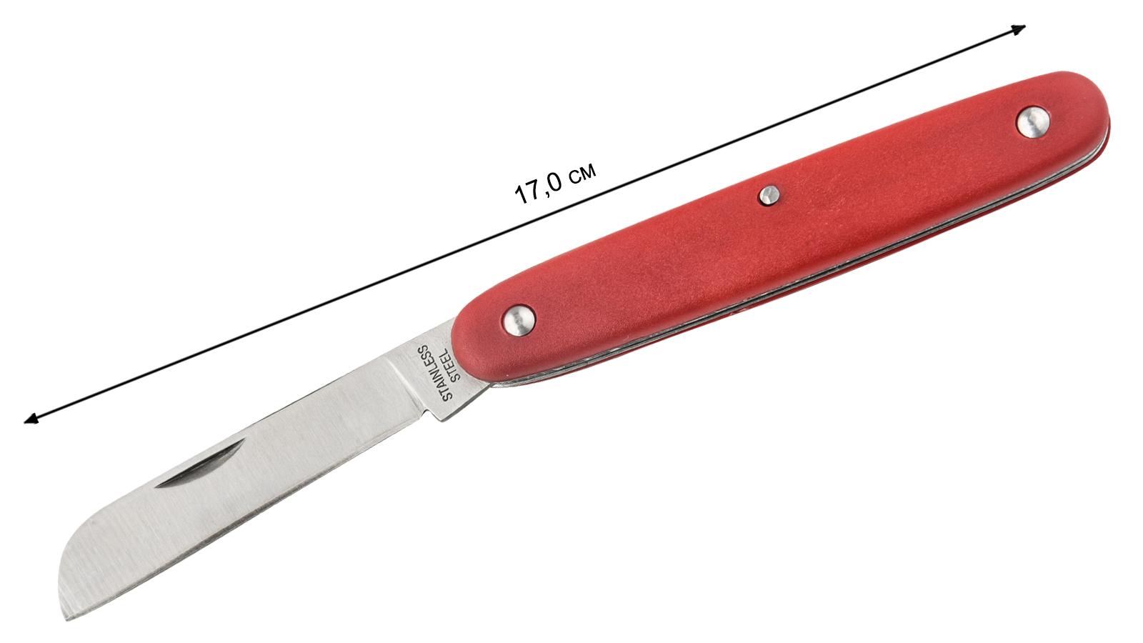 Недорогой складной нож
