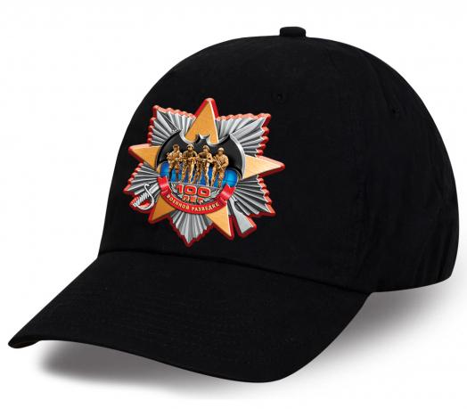 Необычный мужской подарок  -  хлопчатобумажная кепка с принтом дизайнерского знака к 100 летию Военной разведки. Покупайте, не раздумывайте!