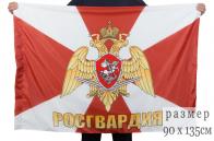 Неофициальный флаг Росгвардии с надписью