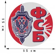 Неординарная наклейка с эмблемой ФСБ