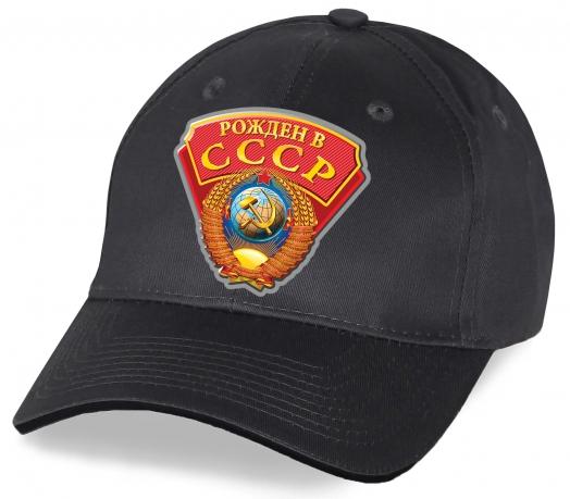 Хлопковая кепка с эмблемой «Рожден в СССР»