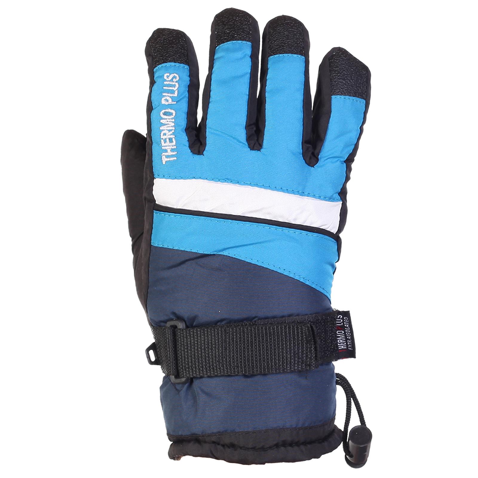Продажа детских зимних перчаток оптом и в розницу