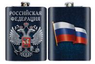 Нержавеющая фляжка с гербом России