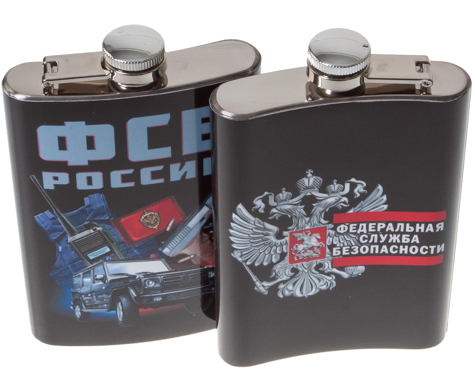 Нержавеющая фляжка с принтом ФСБ России