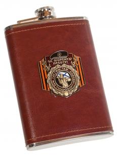 Нержавеющая фляжка в кожаной оплетке с накладкой За морскую пехоту - заказать с доставкой