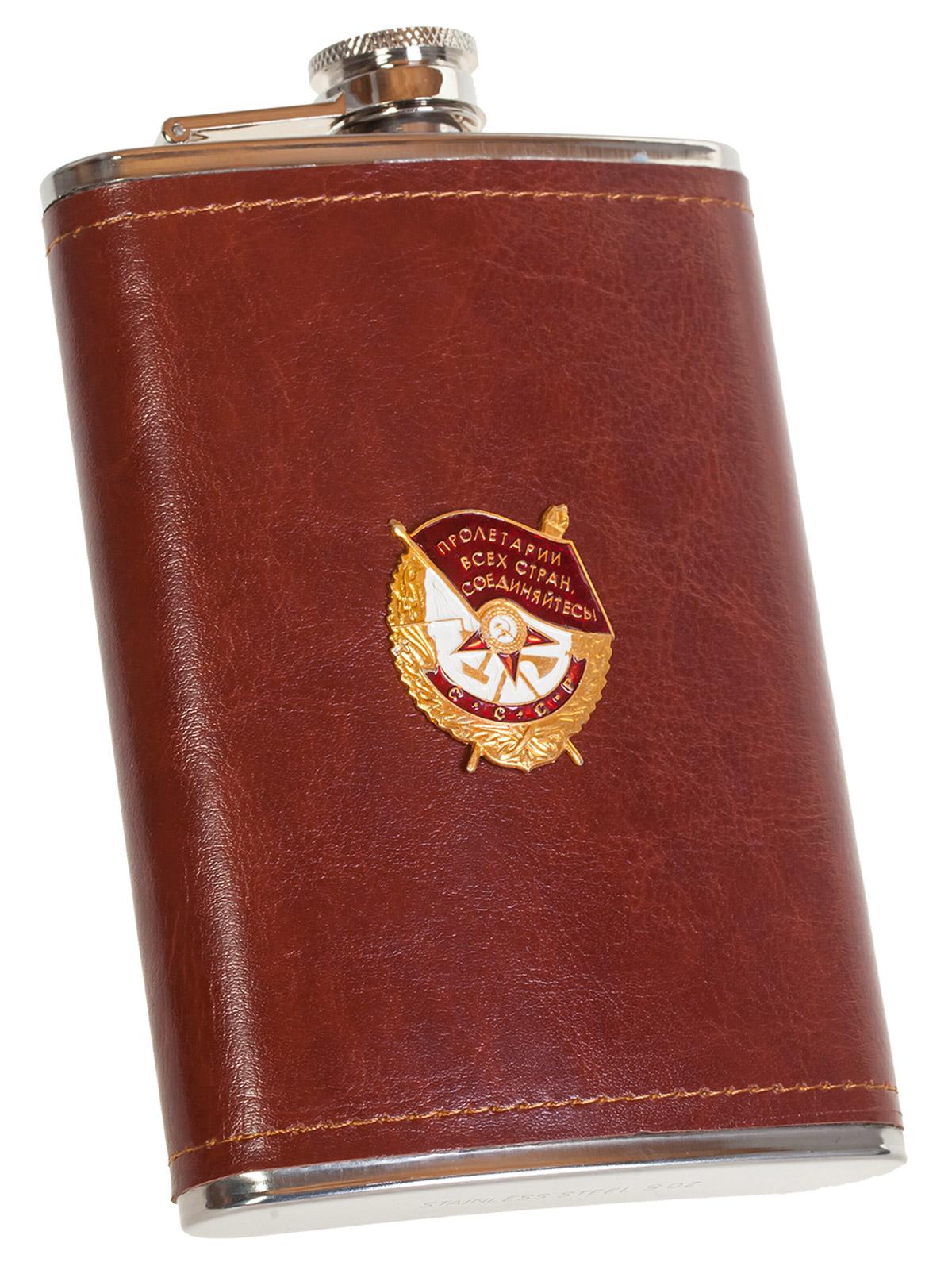 Нержавеющая фляжка в кожаной оплетке с Орденом Красного Знамени - купить в подарок