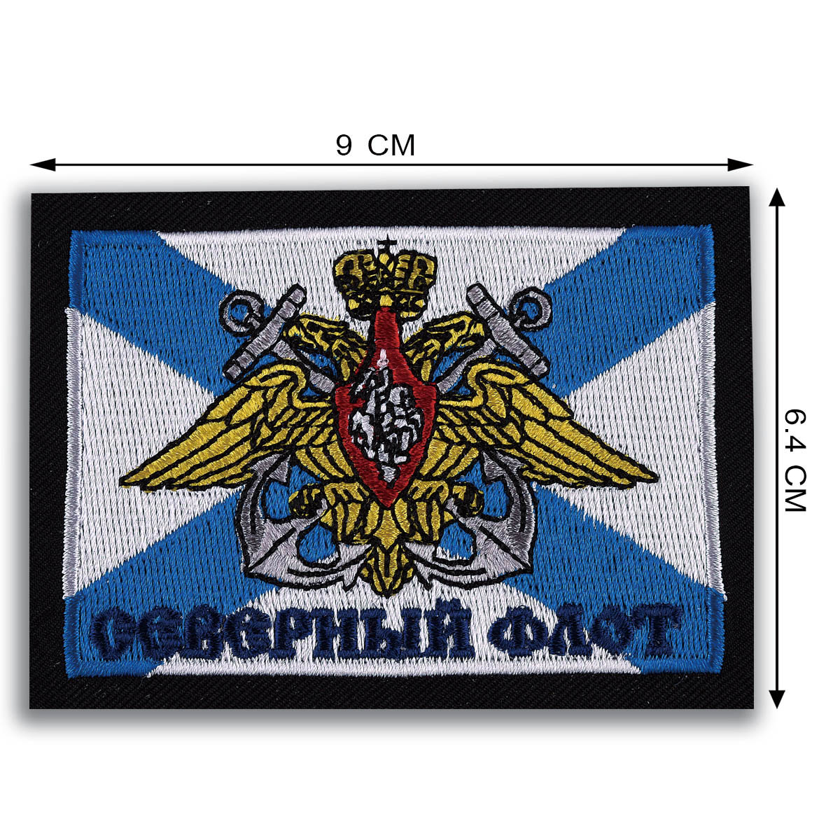 Несессер армейский офицерский