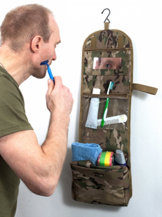 Несессер из камуфляжа Multicam с удобными кармашками