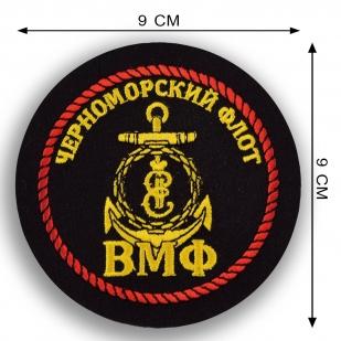 Несессер моряка ВМФ Черноморского флота