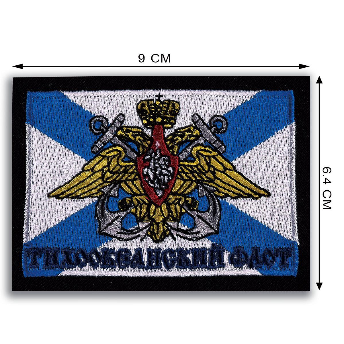 """Несессер офицерский """"Тихоокеанский флот"""""""