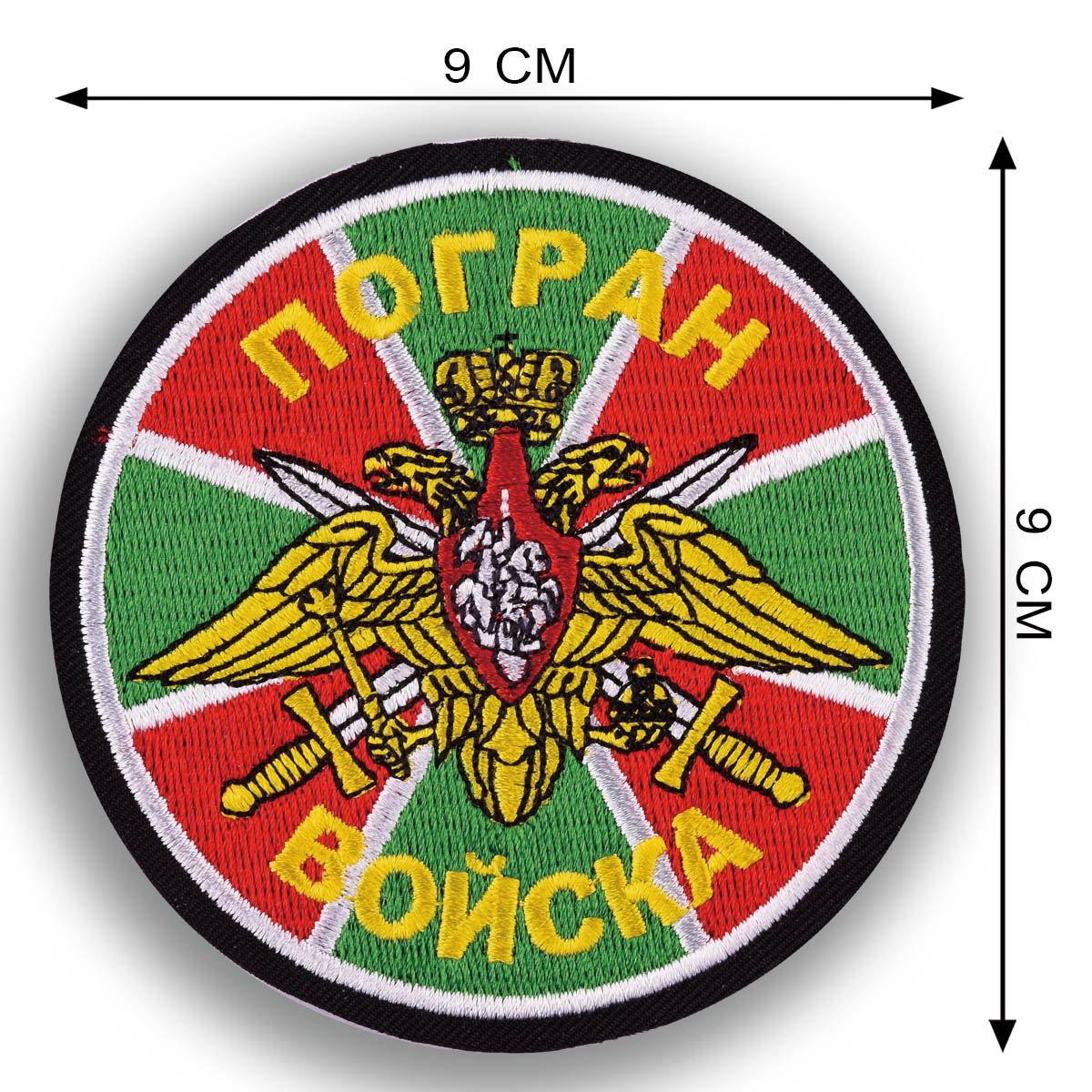 Несессер Погранвойска - камуфляж A-TACS.