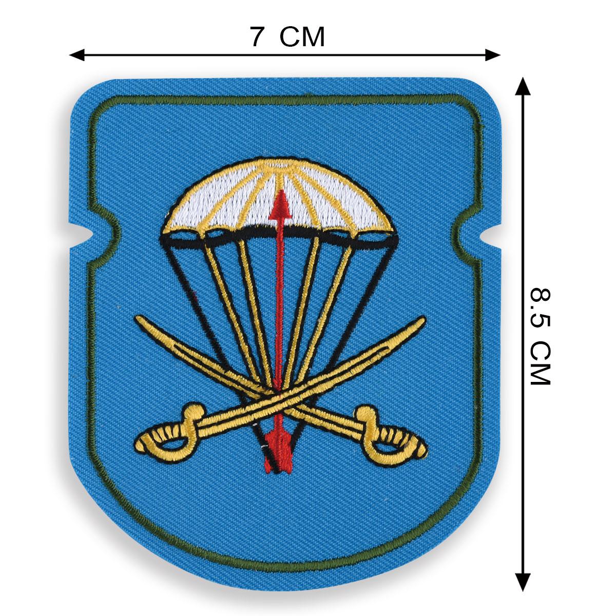 Несессер с символикой десантно-штурмового батальона