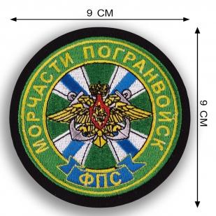 Несессер с вышивкой Морчасти Погранвойск