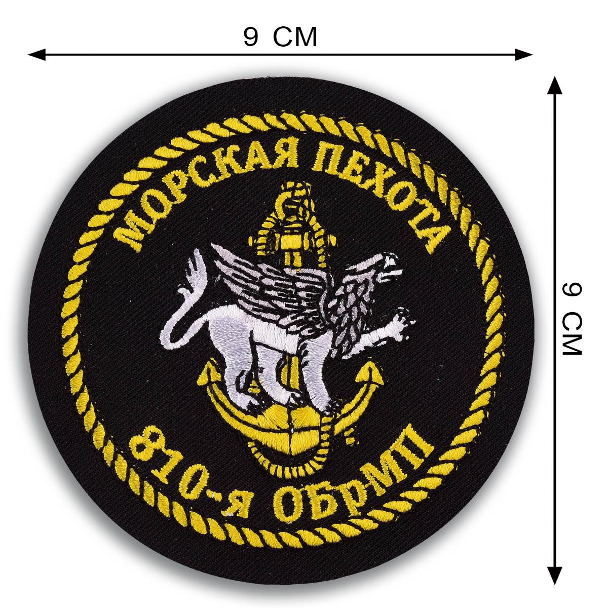 Несессер с вышивкой Морская Пехота