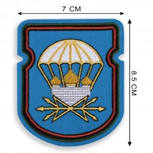 Несессер связиста 106 ВДД походный