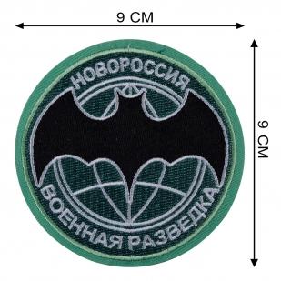 Несессер военного разведчика Новороссии