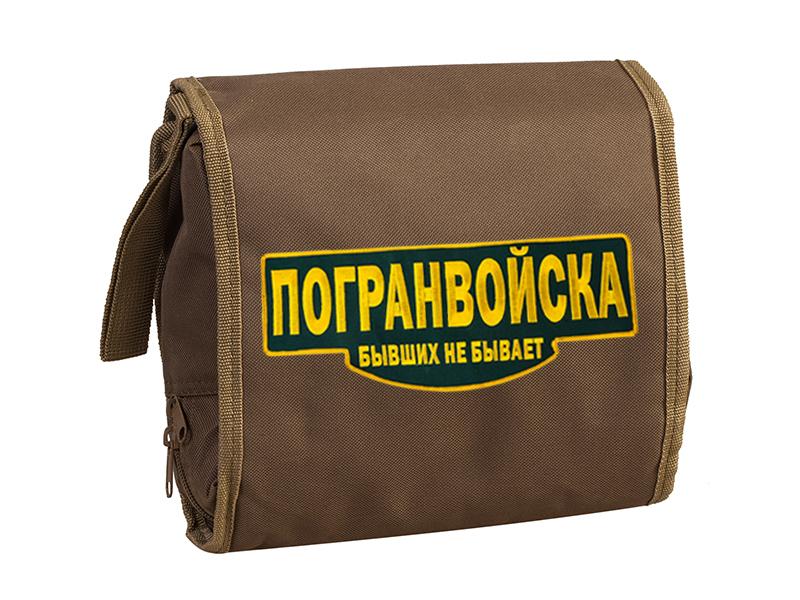 Несессер военнослужащему Погранвойск