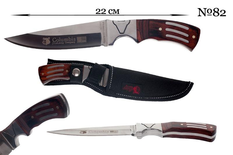 "Нож ""Columbia"" (№ 80)"