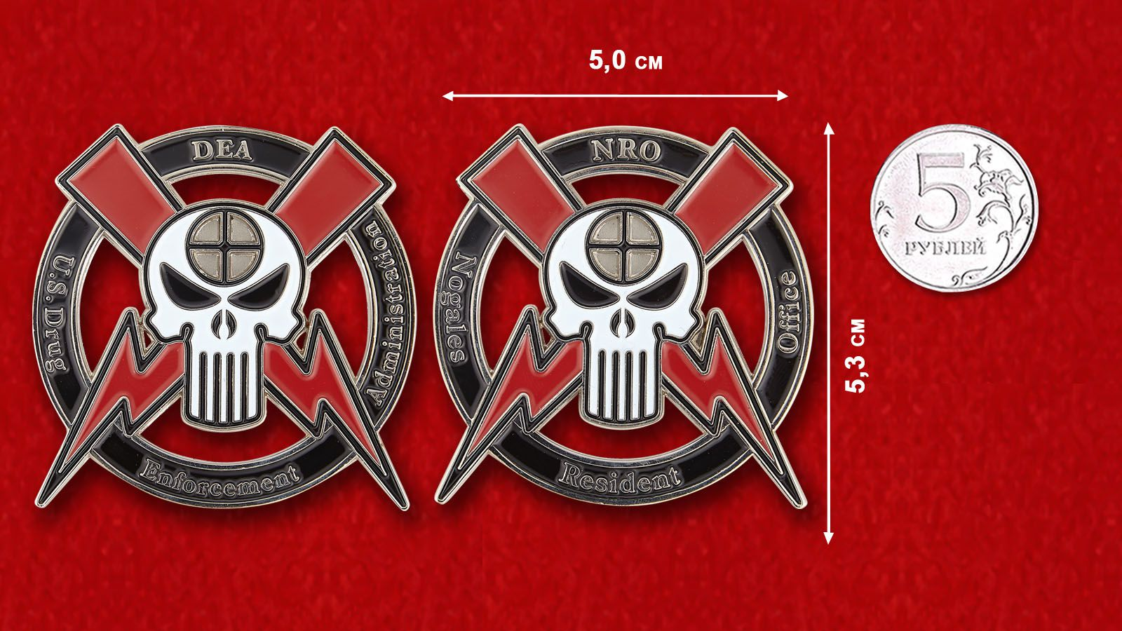 DEA Nogales Resident Office Challenge Coin - comparative size