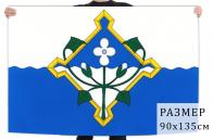 Флаг Новохопёрского муниципального района