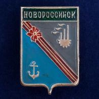 Новороссийский значок