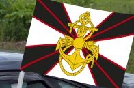 Новый флаг Морской пехоты автомобильный