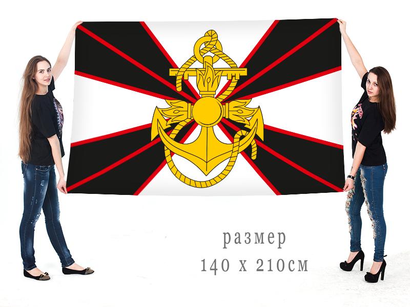 Новый флаг Морской пехоты (большой)