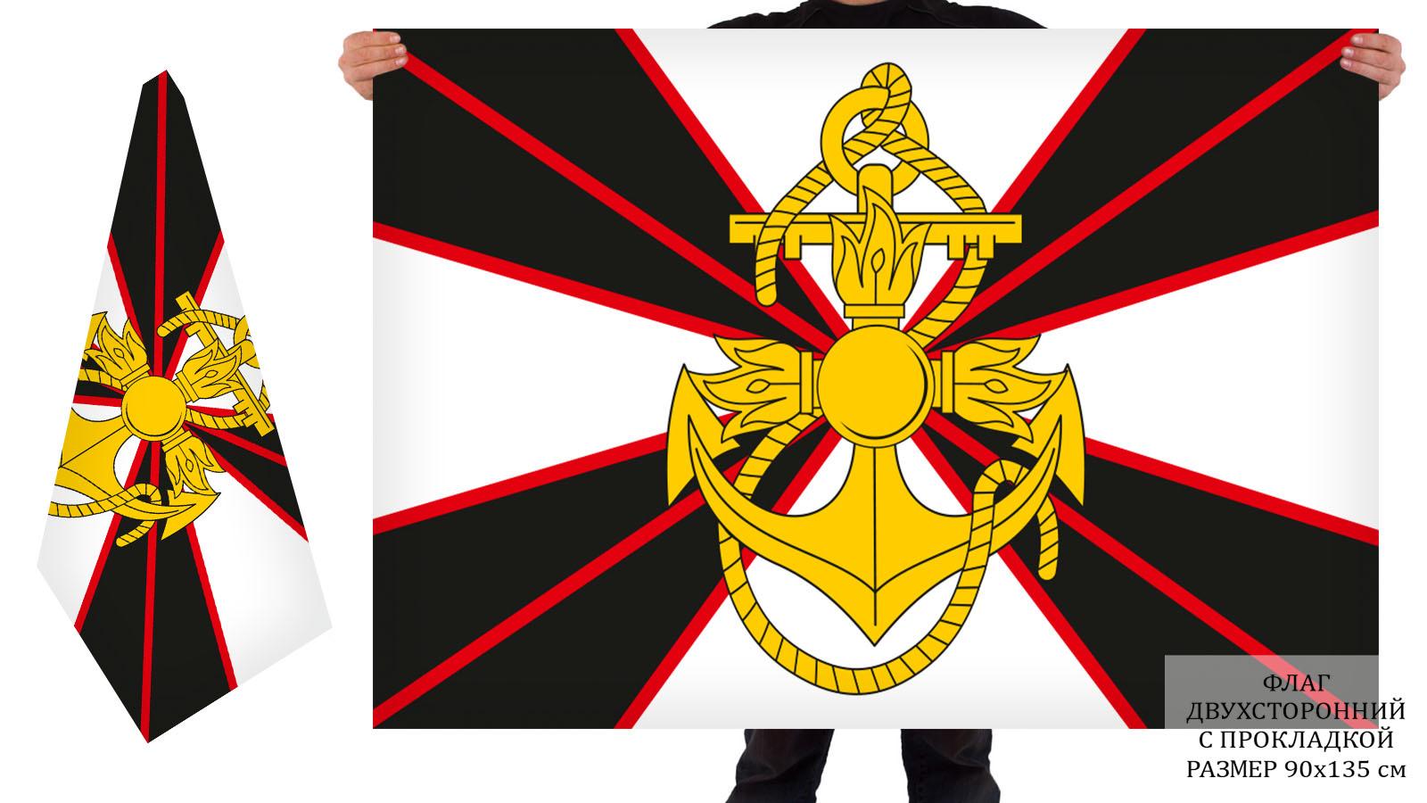 Новый флаг Морской пехоты двусторонний