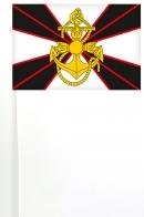 Новый флаг Морской пехоты на палочке