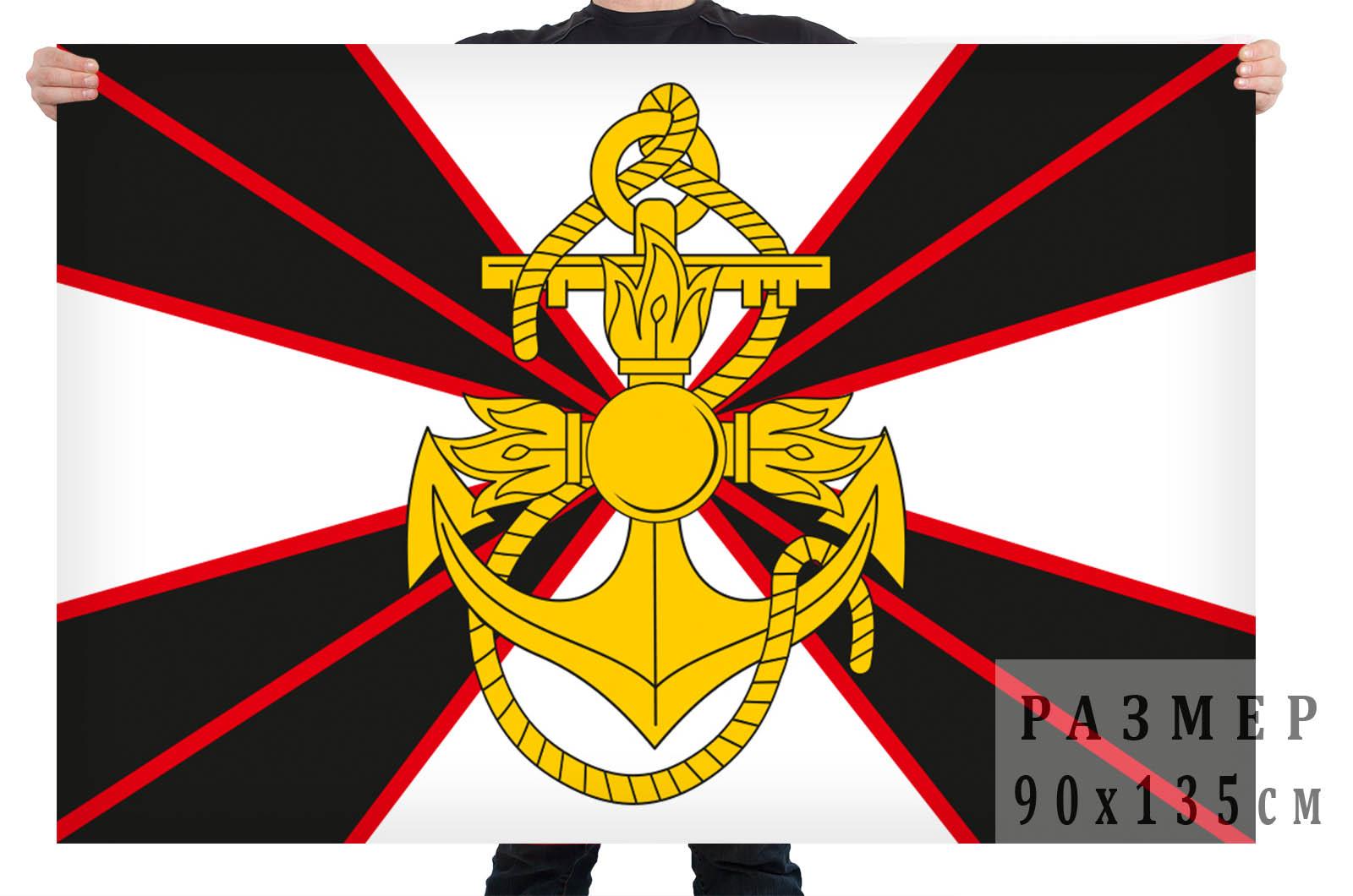 Новый флаг Морской пехоты
