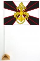 Новый флажок Морской пехоты