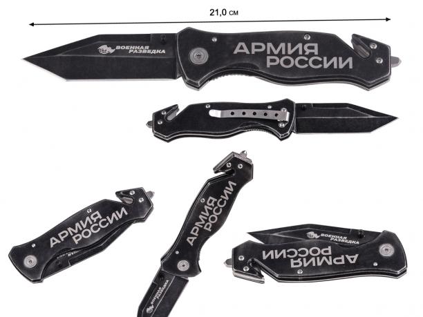 """Складной нож """"Военная разведка"""""""