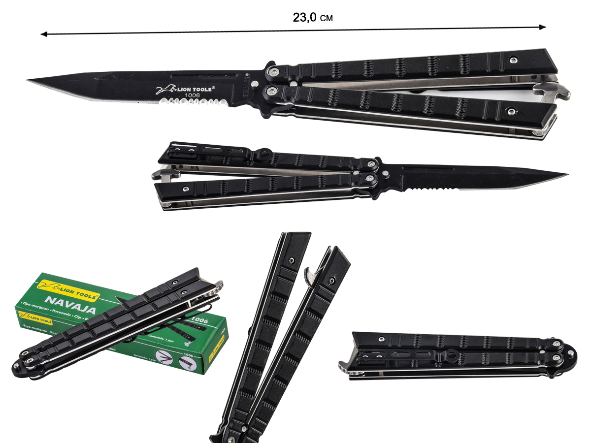 Нож-балисонг с серрейтором Lion Tools 1006 Mariposa Negro (Мексика)