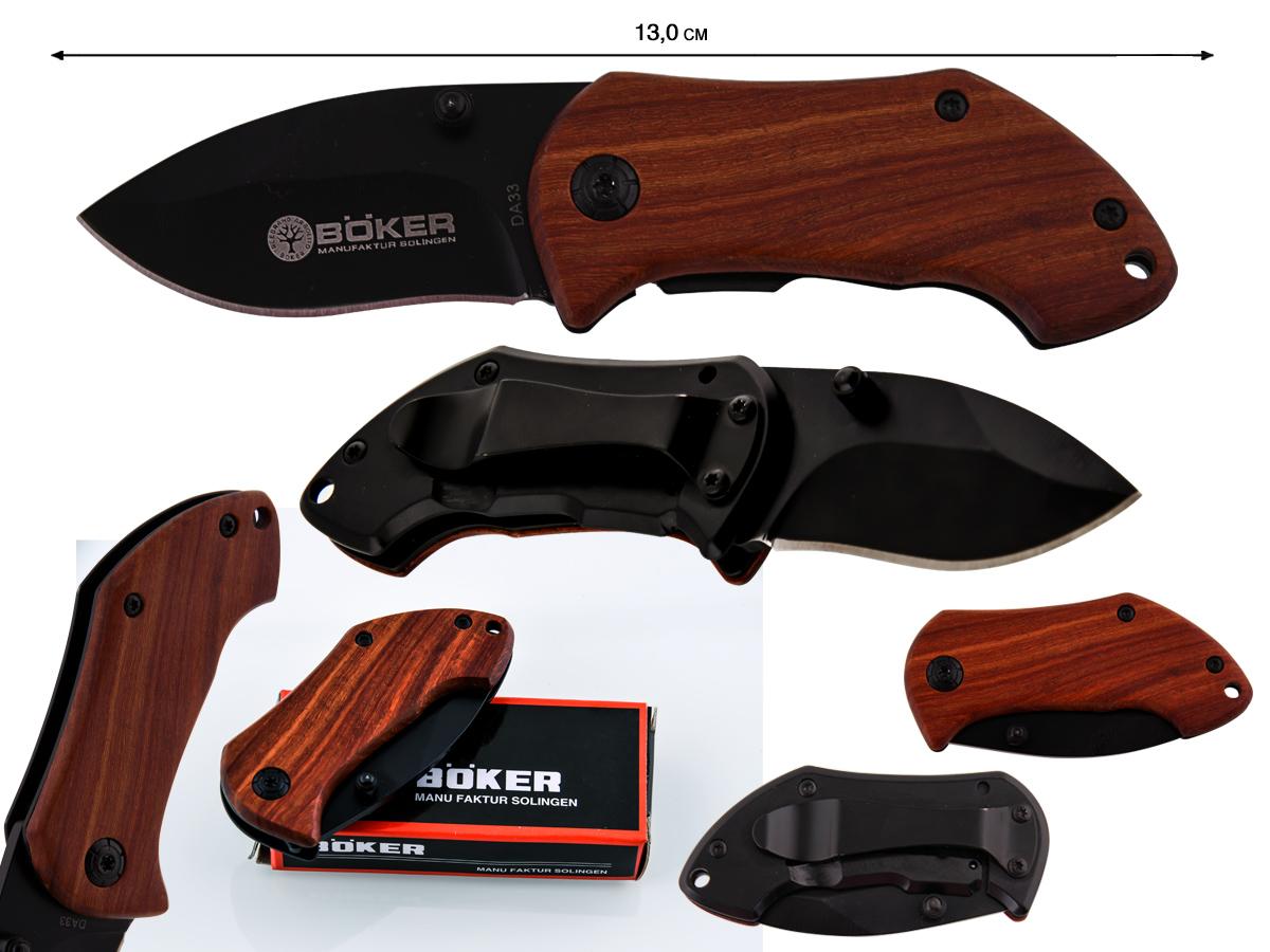 Нож Boker DA33