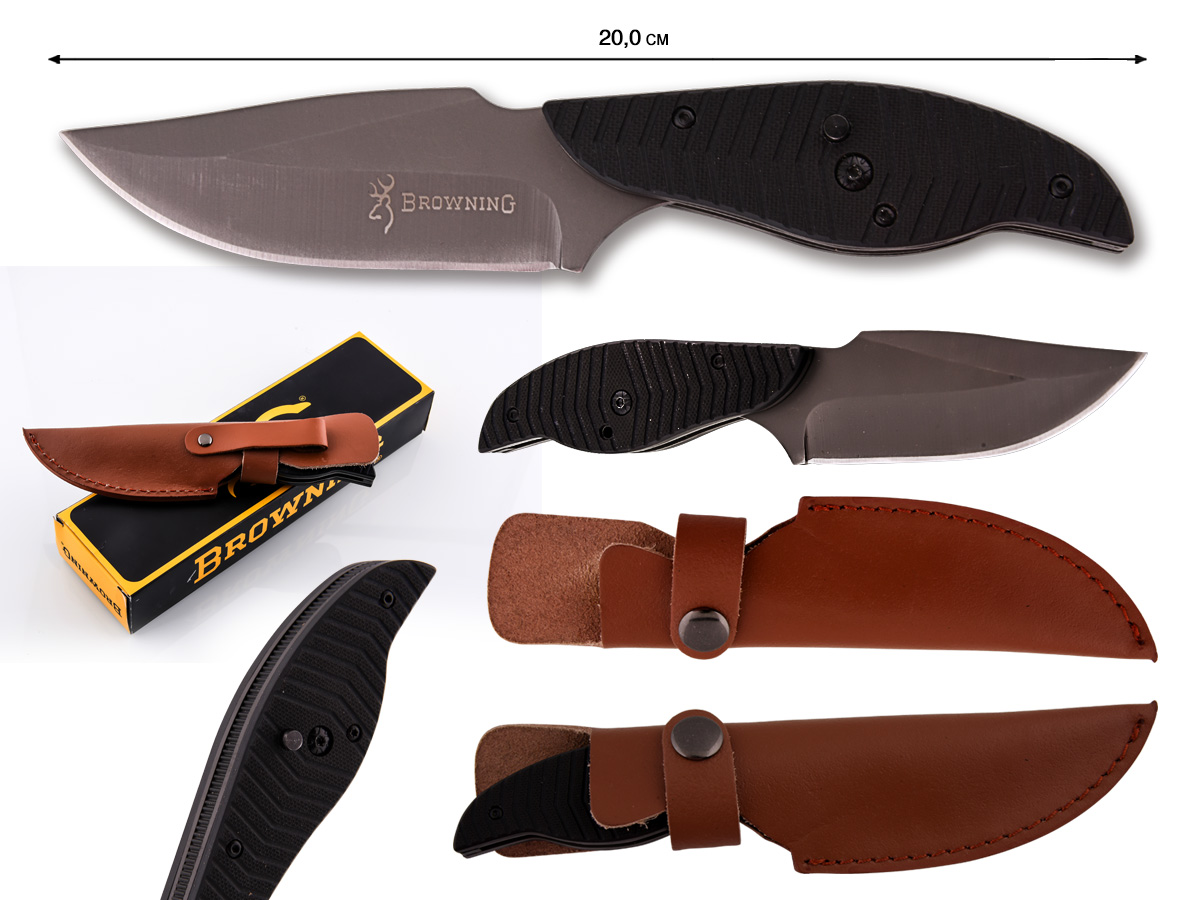 Ножи фирмы Browning
