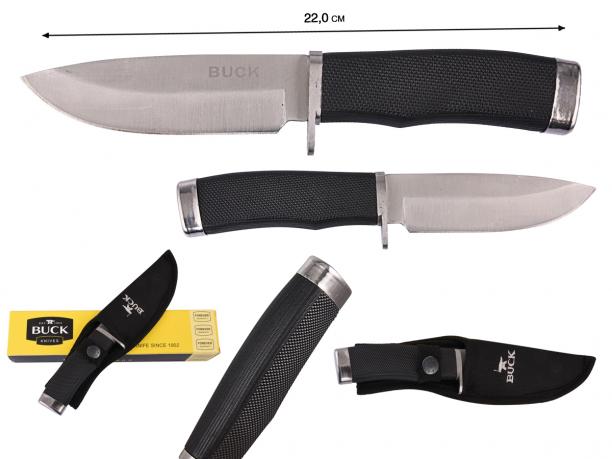 Нож BUCK 009 - купить с доставкой по Москве и России