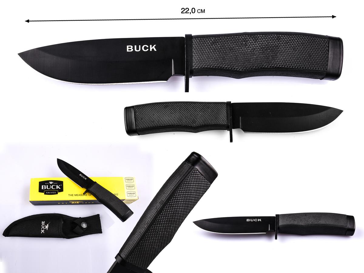 Нож Buck 768 - купить недорого с доставкой