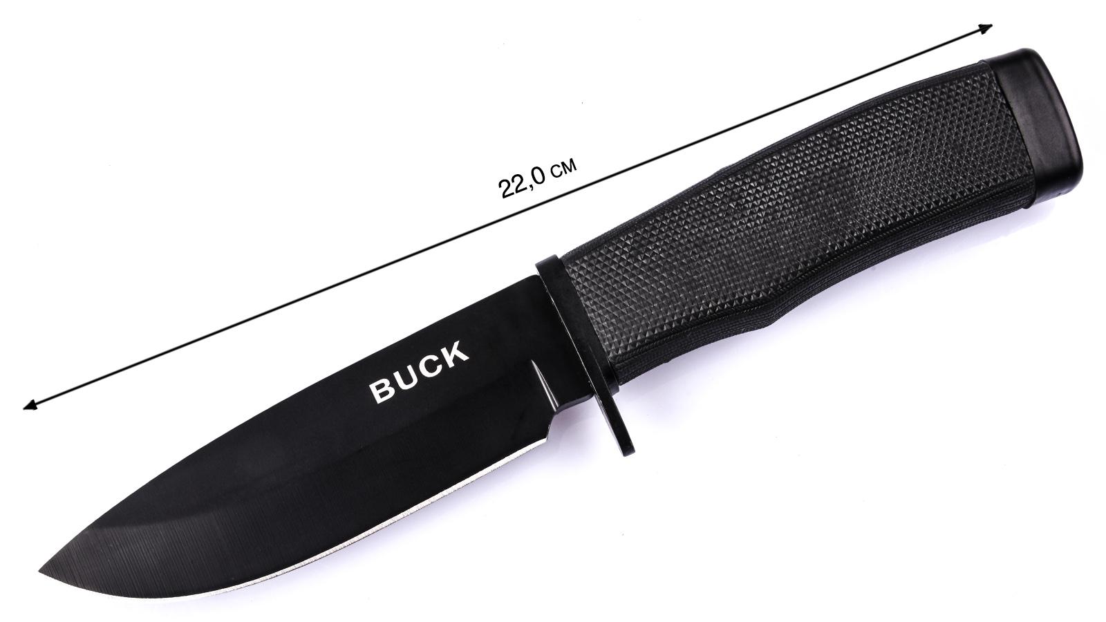 Заказать нож buck швейцарские ножи victorinox киев