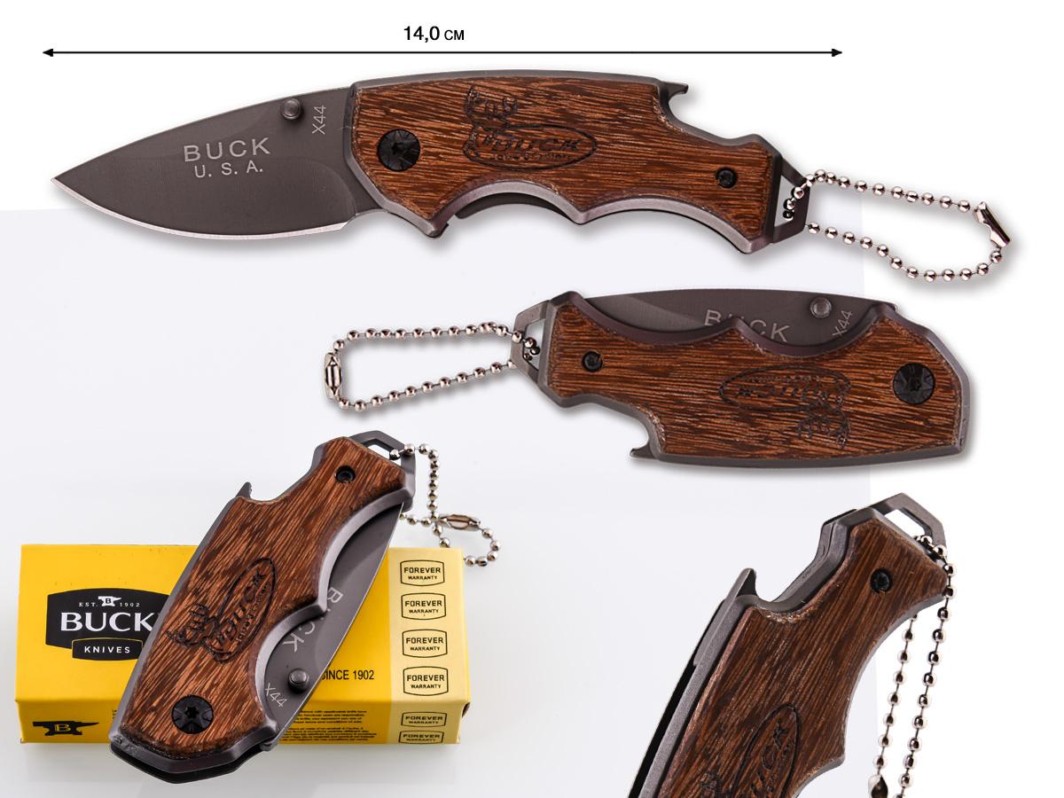 Нож Buck X44 Knives