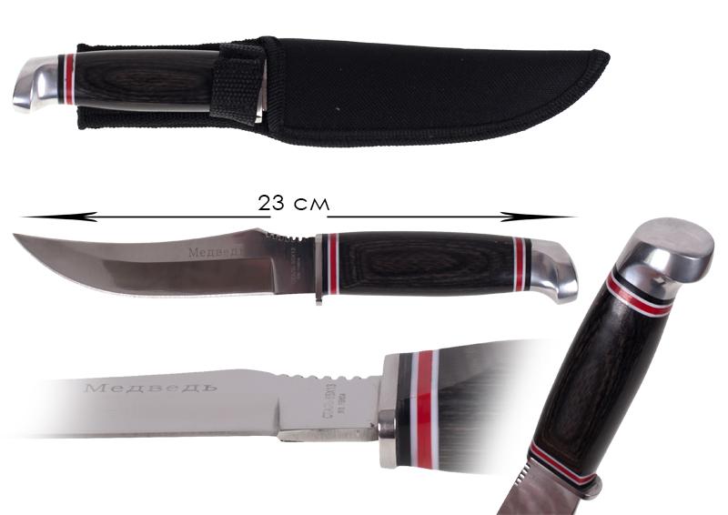 Нож булатный охотничий «Медведь» (№93)