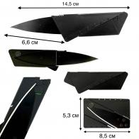 Нож складной CardSharp