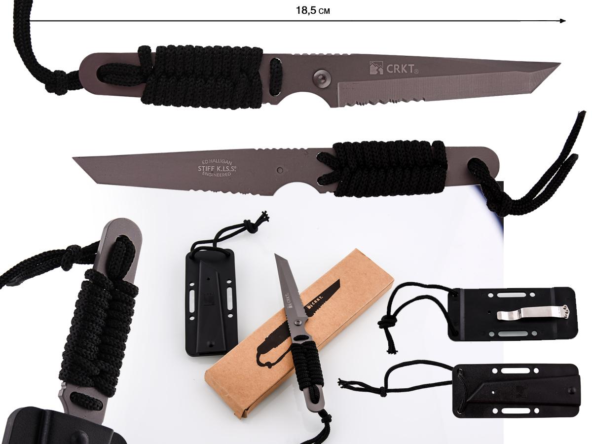 Нож CRKT Stiff K.I.S.S.