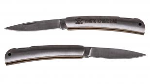 Коллекционный нож десантника с девизом ВДВ
