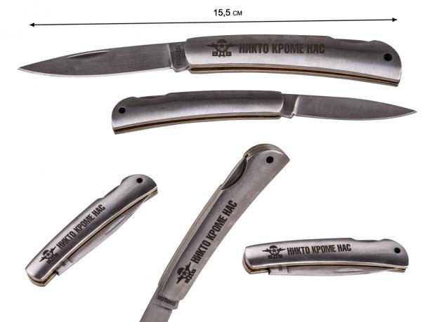 Нож десантника с девизом ВДВ