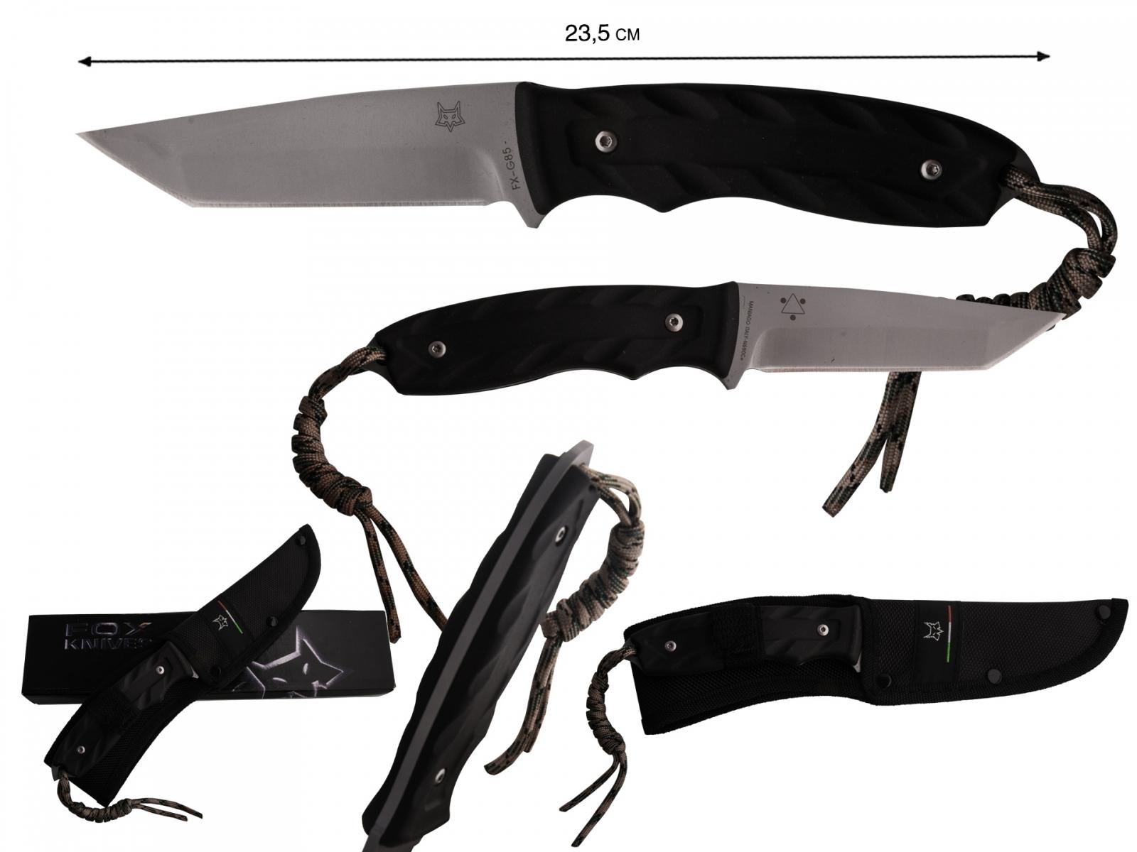 Купить нож Fox Fx-G85 в интернет-магазине с доставкой